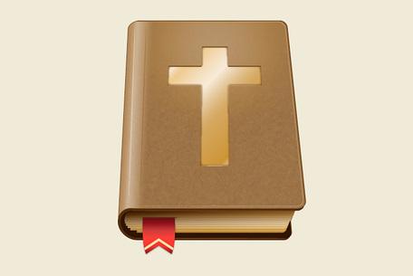 Bible clip art vector bible graphics