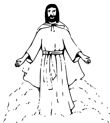 Jesus lds clipart lds clip art 0 searchable images