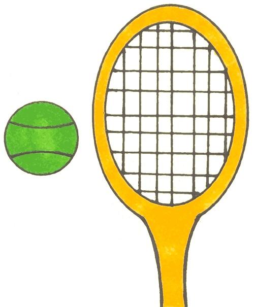 Free tennis clip art clipart 2