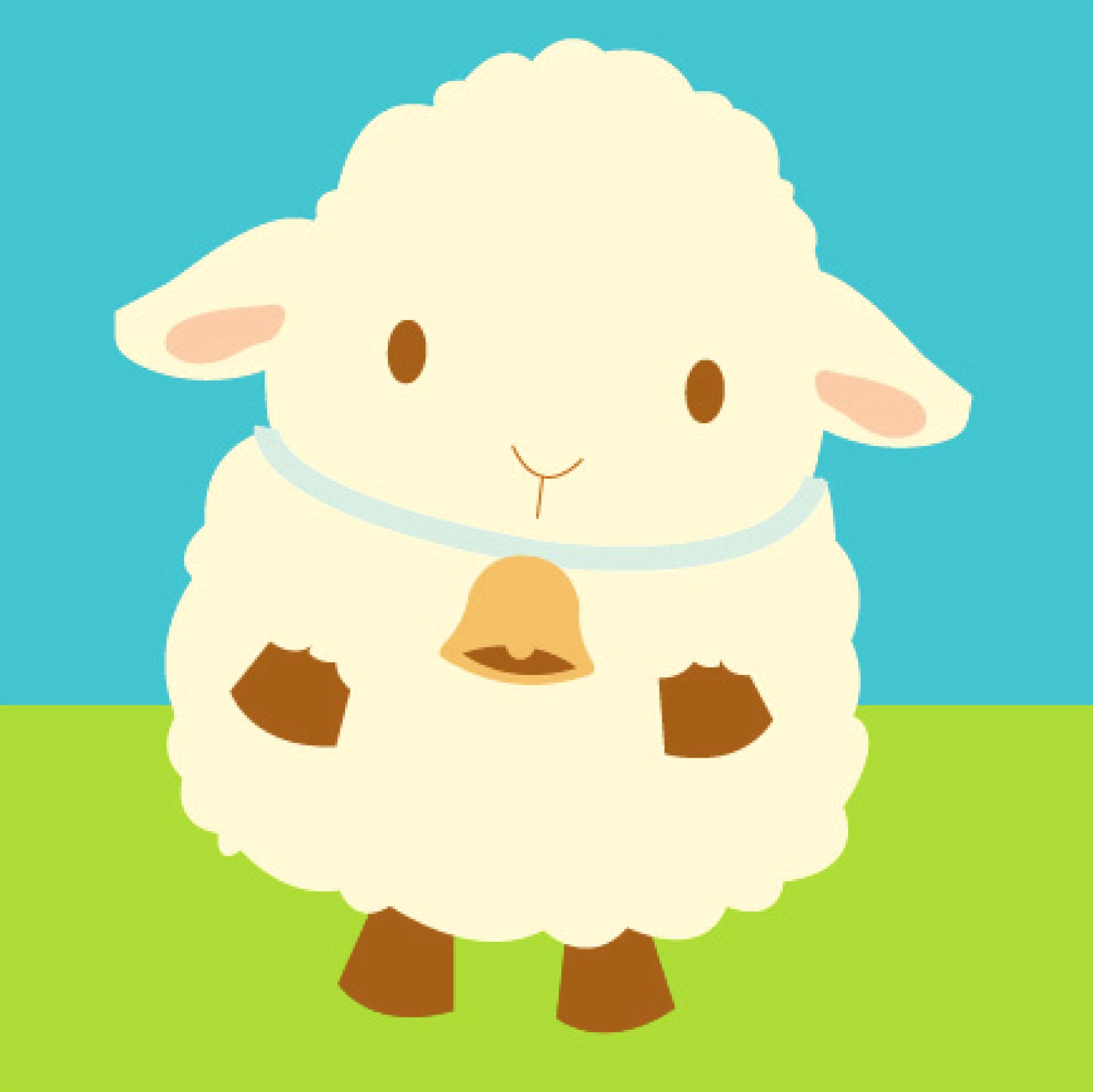 Sheep baby lamb clip art