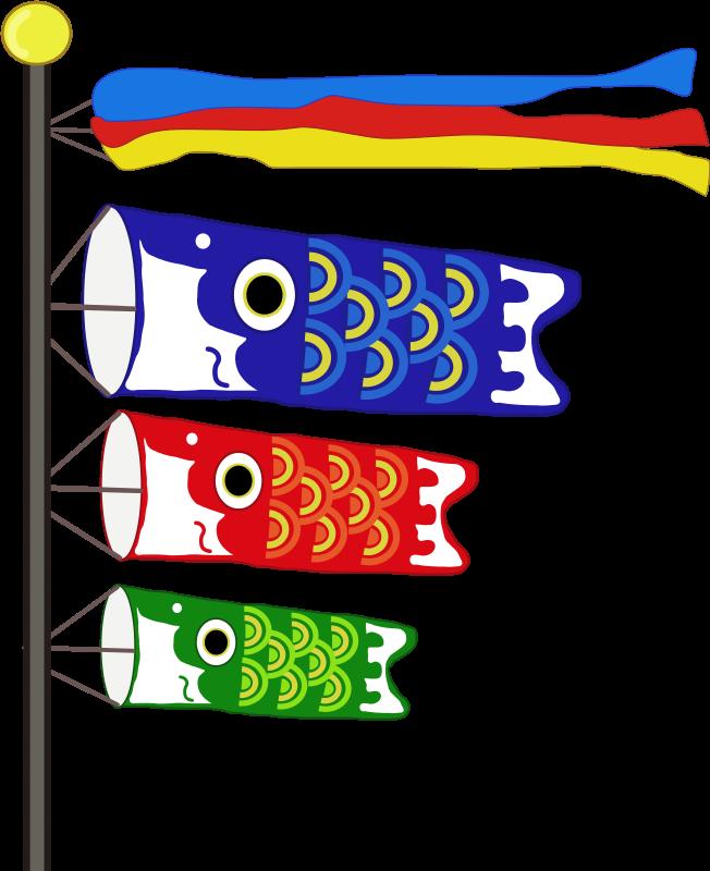 Japanese koinobori clip art