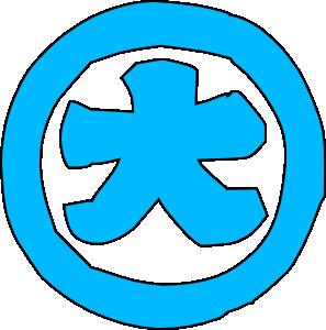 Japanese symbol clip art at vector clip art