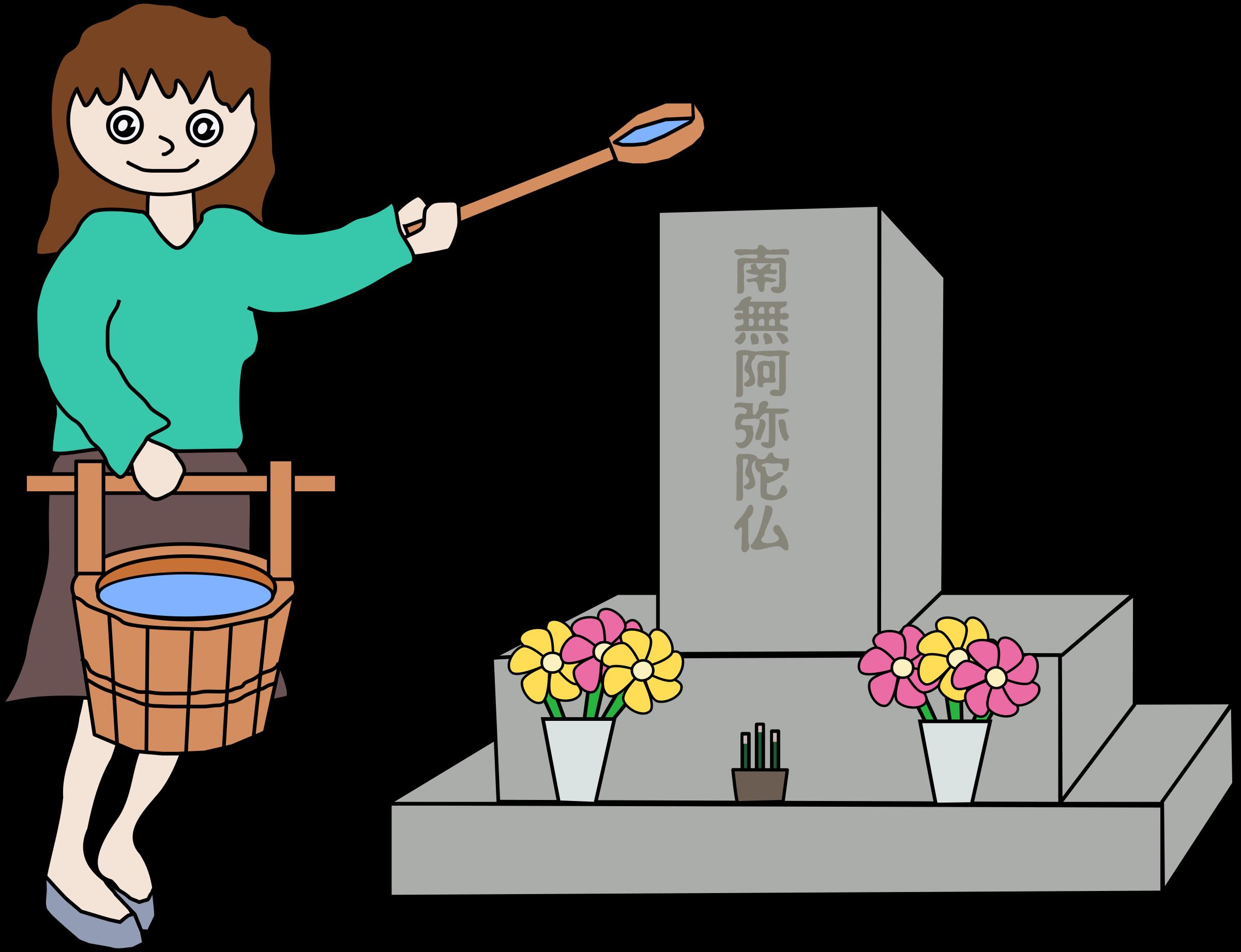 Clipart hakamairi grave visiting