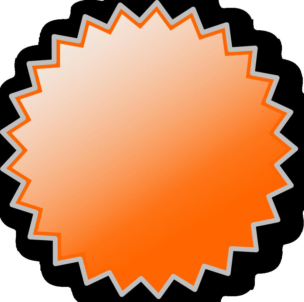 Image animated starburst clip art