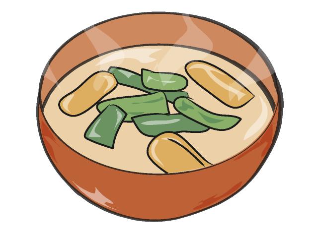 Miso soup clip art images download 2