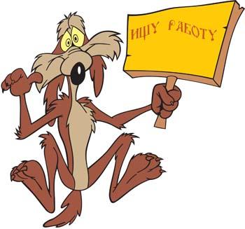 Coyote clip art vector coyote 4 graphics clipart me 2