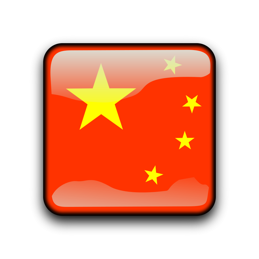 Chinese china flag clipart clipart kid 2