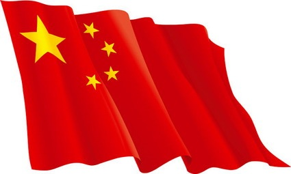 Chinese china flag clipart clipart kid